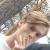 Никита, 20, г.Первоуральск