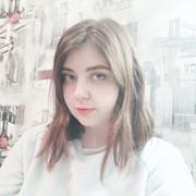 Екатерина 19 Белово