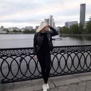Кристина, 30, г.Екатеринбург