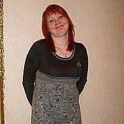 Елена, 29, г.Чебоксары
