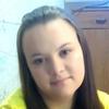 Olga, 29, Gusinoozyorsk