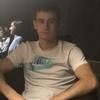 Сергей, 21, Кривий Ріг