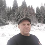 Женя Щербаков 50 Междуреченск
