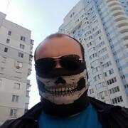 КИРИЛЛ 30 Киев