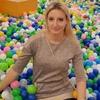 Кристина, 32, г.Минск