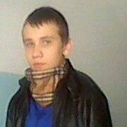 Александр, 24, г.Петропавловск-Камчатский