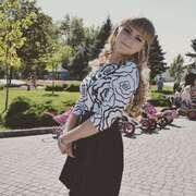 Яна, 25, г.Новомосковск