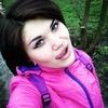 Лилия, 22, г.Полтава