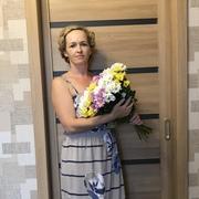 Ольга 44 Екатеринбург