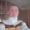 Fidan, 34, Chishma