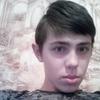 Александр, 16, Куп'янськ