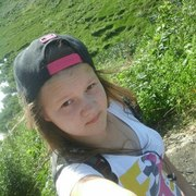Оксана, 21, г.Чусовой