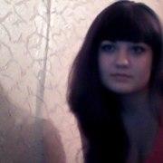 Олесенька, 25, г.Гвардейск