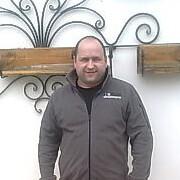 Геннадий 35 Ростов-на-Дону