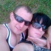 пара, 36, г.Кузнецк