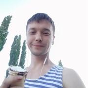 Альберт, 32, г.Ишимбай