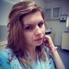 Наталья Николашина, 21, г.Щелково
