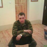 алексей, 38 лет, Стрелец, Новокузнецк