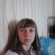 елена, 29, г.Новороссийск