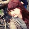 Диана, 21, г.Житомир