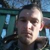Віталій, 30, г.Чигирин