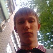 Ваня, 24, г.Омутнинск