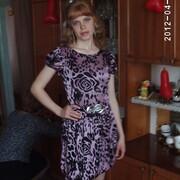 Анжела Васильева, 28, г.Усть-Каменогорск