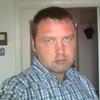 Андрій, 36, г.Жыдачив