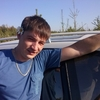 Максим, 32, г.Алексеевск