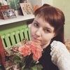 Ксения Valeryevna, 25, г.Коряжма