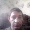 Alex, 30, г.Энгельс