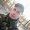 Anton, 20, г.Кропивницкий