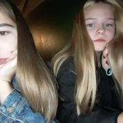 Нина, 19, г.Пинск