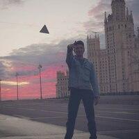 Сергей, 27 лет, Стрелец, Москва