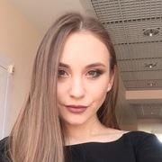 Юлия 26 Киев