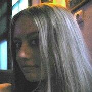 Екатерина, 25, г.Пятигорск