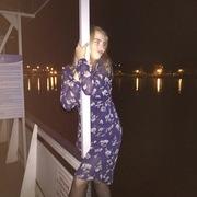 Катерина, 20, г.Великий Новгород (Новгород)