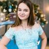 Катя, 21, г.Каменское