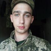 Александр 26 Никополь