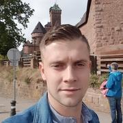 Alexandru 31 Фрайбург-в-Брайсгау