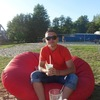 Андрій, 19, г.Opole-Szczepanowice