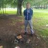Артур, 30, г.Орехово-Зуево