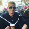 Сергей, 20, г.Сарагоса