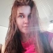 Ева, 22, г.Хабаровск
