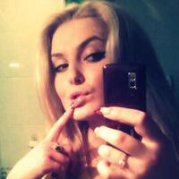Екатерина, 29 лет, Телец, Николаев