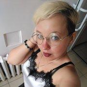 Кристина 28 лет (Близнецы) хочет познакомиться в Кувандыке