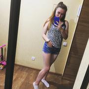 Натали, 20, г.Конотоп