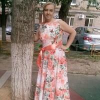 Ирина, 37 лет, Лев, Москва