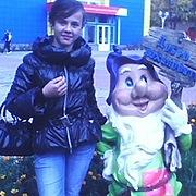 Виктория, 20, г.Новомосковск