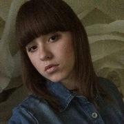 Маргарита, 19, г.Минеральные Воды